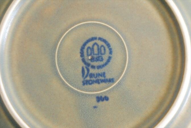 デンマーク製 クイストゴー RUNE 16.5cm プレート B&G J.H.Quistgaard 北欧ヴィンテージ アンティーク