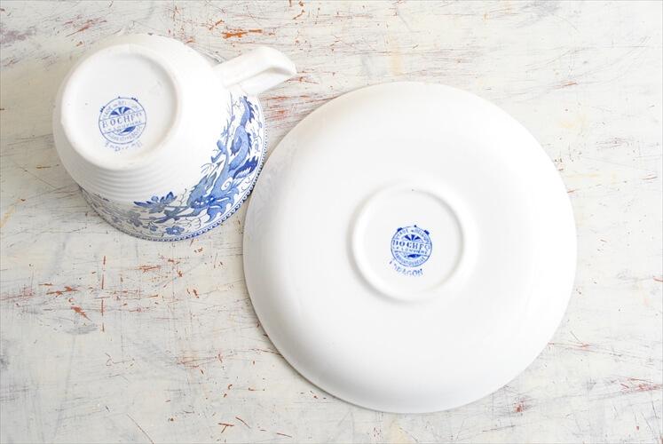 訳あり 1920-30年代 BOCH ボッホ DRAGON コーヒーカップ&ソーサー ドラゴン 磁器 アンティーク食器