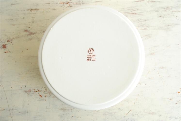 グスタフスベリ Rosenfalt 17cm オーブン ボウル GUSTAVSBERG ローセンフェルト スウェーデン 北欧食器 磁器 アンティーク