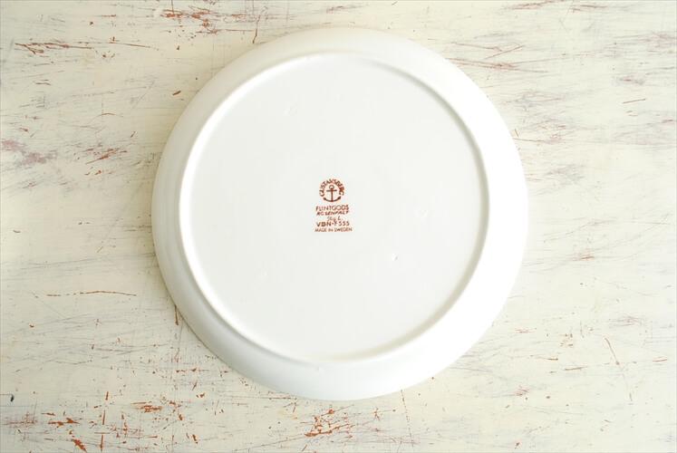 グスタフスベリ Rosenfalt 18cm プレート GUSTAVSBERG お皿 ローセンフェルト スウェーデン 北欧食器 磁器 アンティーク