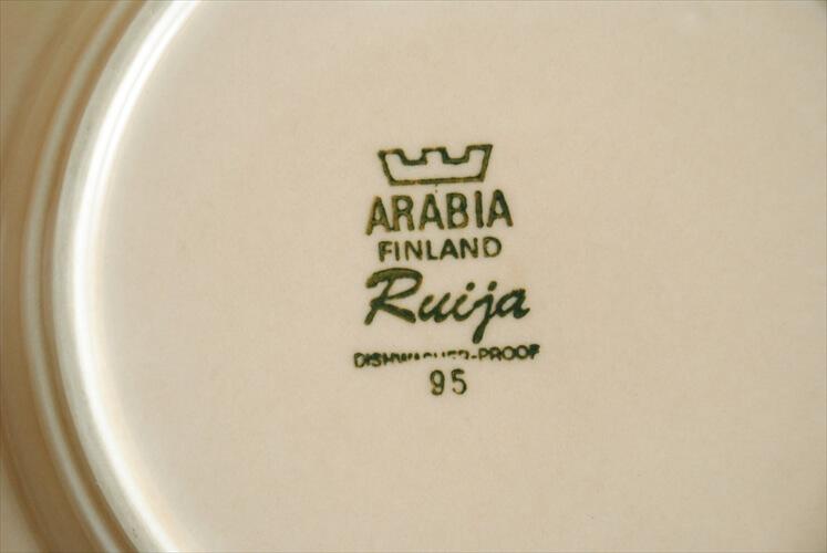 ARABIA アラビア Ruija 17cm プレート ルイージャ お皿 ブラウン 北欧食器 フィンランド 北欧 ヴィンテージ アンティーク